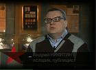 """""""Стрелок"""". Выпуск от 16.05.2015"""